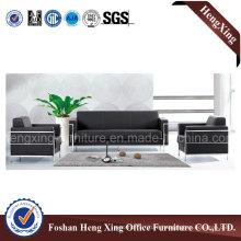 Commercial Use Office Style Leather Sofa (HX-S3042)